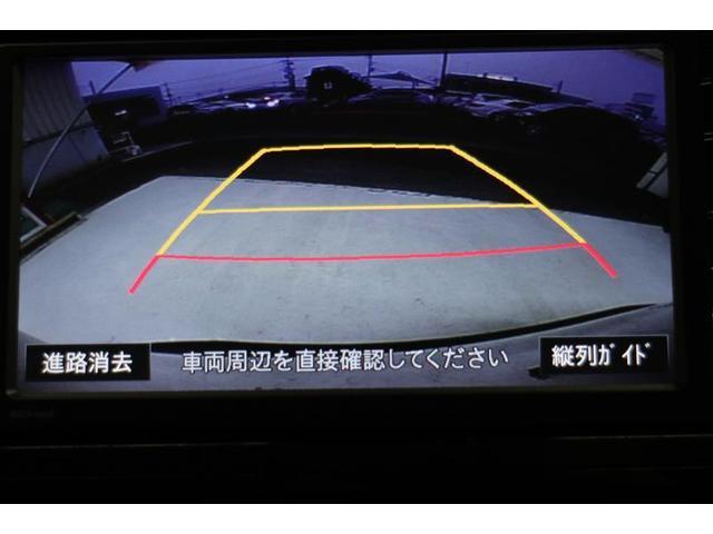 ハイブリッドX セーフティーセンス 純正ナビ バックモニター(6枚目)