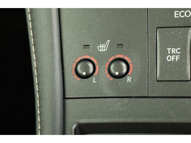 CT200h バージョンL ワンオーナー メーカー装着ナビ(9枚目)