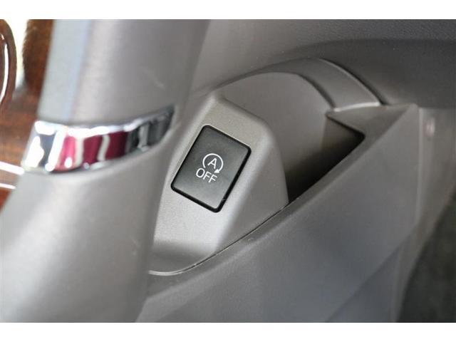 ■アイドリングストップ■駐停車中にエンジンのアイドリング運転を停止し、燃費の向上や排気ガスの抑制を図ります。