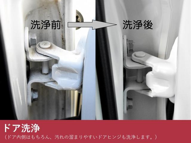 「トヨタ」「アクア」「コンパクトカー」「栃木県」の中古車25