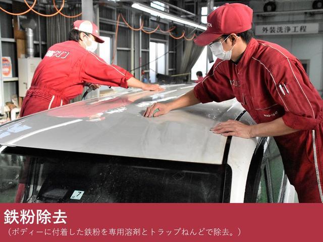 「トヨタ」「アクア」「コンパクトカー」「栃木県」の中古車27