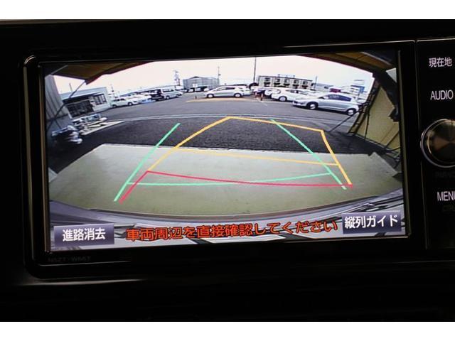 「トヨタ」「C-HR」「SUV・クロカン」「栃木県」の中古車6