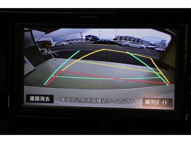 S ワンオーナー車 バックモニター付純正メモリーナビ ETC スマートキー(6枚目)