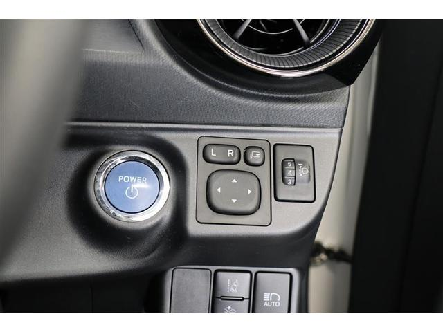 S ワンオーナー車 バックモニター付純正メモリーナビ ETC スマートキー(8枚目)