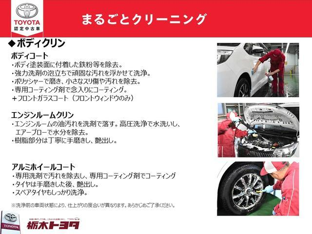 X 純正オーディオ・CD ETC キーレス(22枚目)