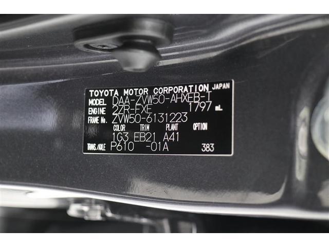 Sツーリングセレクション ワンオーナー バックモニター付純正メモリーナビ ETC 純正アルミ(20枚目)