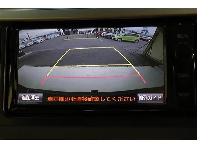 TX ワンオーナー 5人乗り バックモニター付純正メモリーナビ ETC 純正アルミ(6枚目)