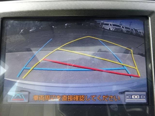 バックガイドモニター機能付です♪後方の様子をモニターで表示してくれるのでバックでの駐車がスムーズに行えます!!