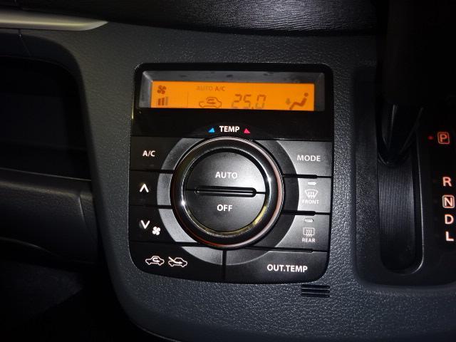 オートエアコン!ドライブ中の車内をを快適な温度にサポートしてくれます!