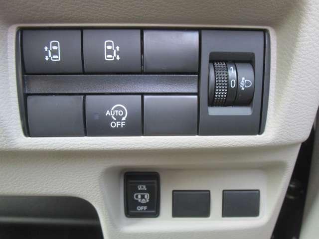 使いやすい位置に配置されたスイッチ類!