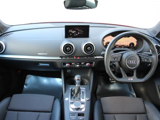 Audi認定中古車では、Audiが厳選した中古車に、Audiならではの安心のサポートや保証を付けてご提供いたします。