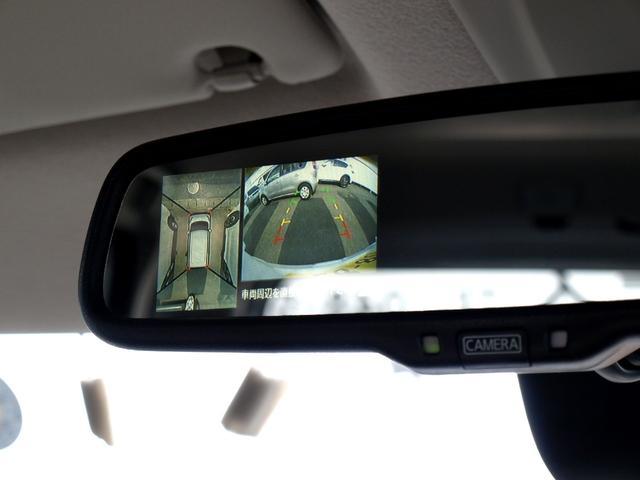 日産 デイズルークス ハイウェイスター X Vセレクション 登録済み未使用車