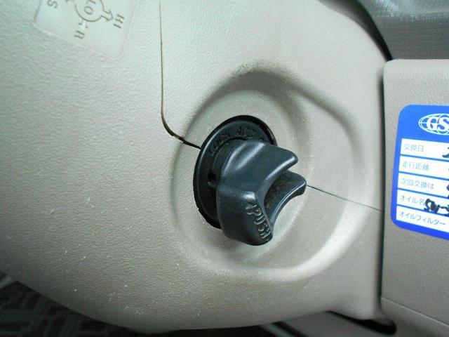 キーフリーの為キー差し込みしなくても回してエンジンかかります。