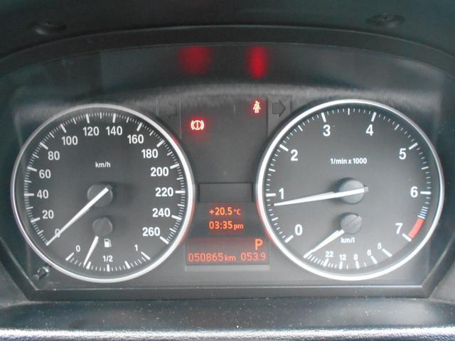 「BMW」「BMW X1」「SUV・クロカン」「埼玉県」の中古車18