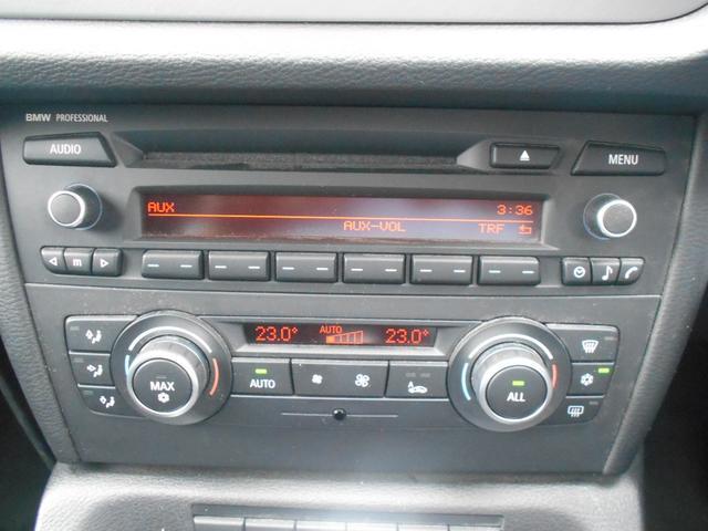 「BMW」「BMW X1」「SUV・クロカン」「埼玉県」の中古車29