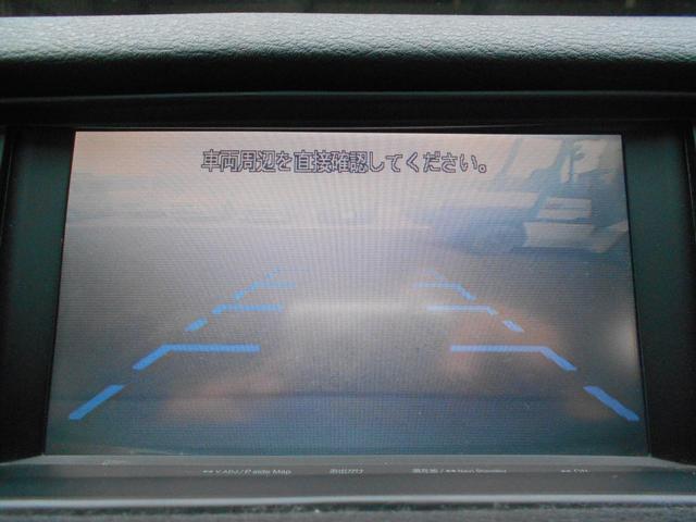 「BMW」「BMW X1」「SUV・クロカン」「埼玉県」の中古車31