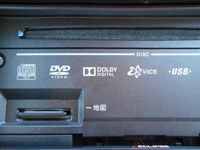 DVD再生など機能付いてます。