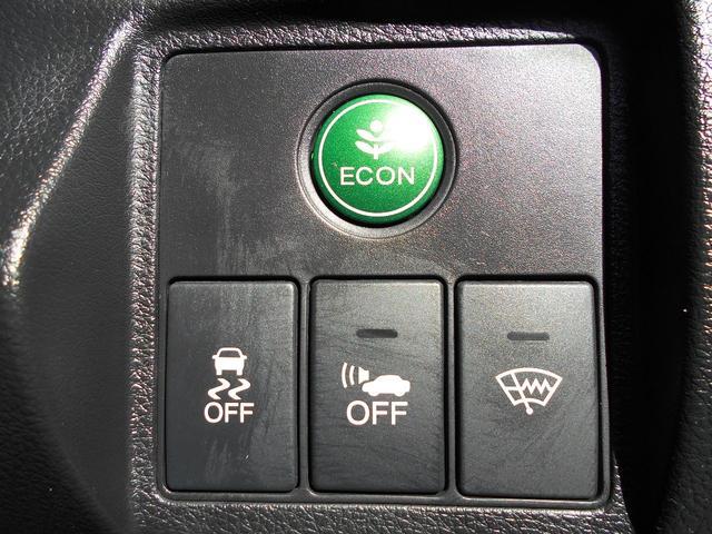 エコモードボタンや各スイッチの画像です。