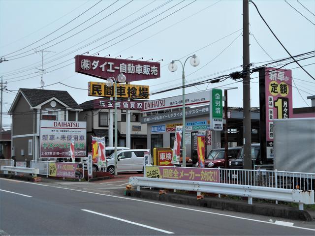 「ダイハツ」「ハイゼットトラック」「トラック」「埼玉県」の中古車36