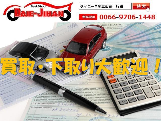 「ダイハツ」「ハイゼットトラック」「トラック」「埼玉県」の中古車41