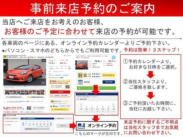 「スバル」「レガシィツーリングワゴン」「ステーションワゴン」「埼玉県」の中古車42
