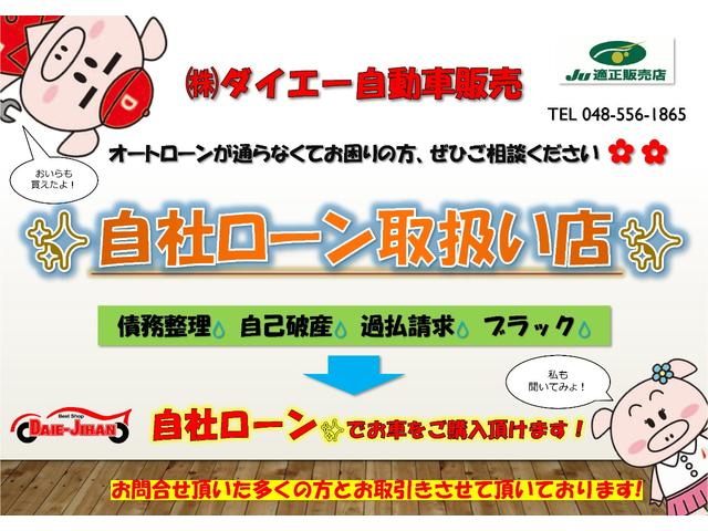 G・10thアニバーサリー 純正メモリーナビ ワンセグTV バックカメラ ETC スマートキー USB入力端子(2枚目)