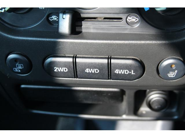 クロスアドベンチャーXC 社外メモリナビ TV キーレス シートヒーター 純正16インチアルミホイール USB入力端子 Bluetooth接続(34枚目)