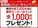 G・10thアニバーサリー 純正メモリーナビ ワンセグTV バックカメラ ETC スマートキー USB入力端子(54枚目)