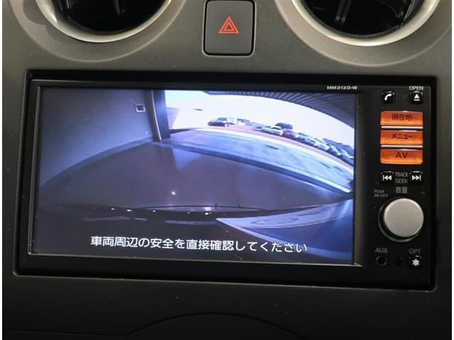 X フルセグ HDDナビ バックカメラ ETC ワンオーナー(8枚目)