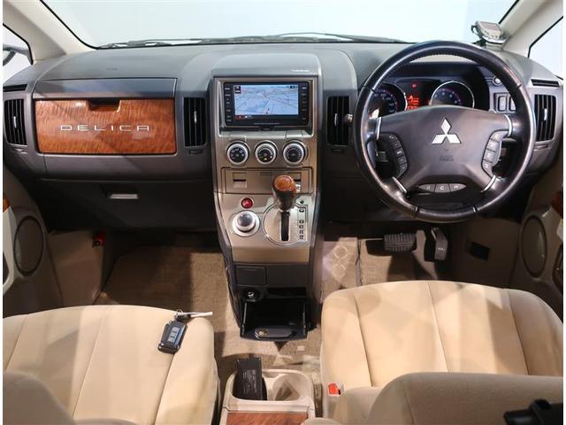 G プレミアム 4WD フルセグ HDDナビ DVD再生 バックカメラ ETC 両側電動スライド HIDヘッドライト 乗車定員8人 3列シート ワンオーナー 記録簿(4枚目)