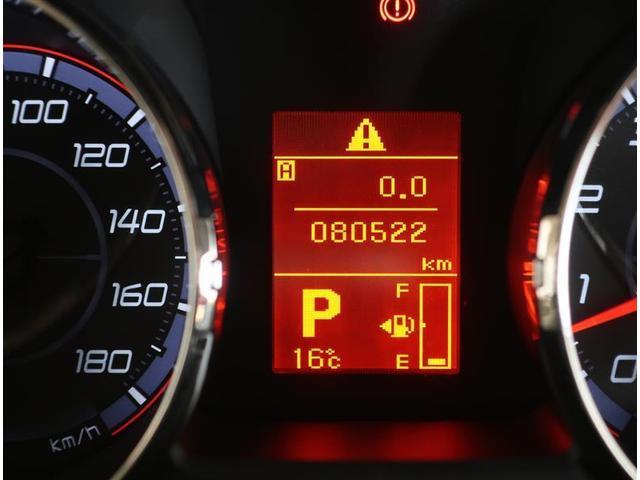 G プレミアム 4WD フルセグ HDDナビ DVD再生 バックカメラ ETC 両側電動スライド HIDヘッドライト 乗車定員8人 3列シート ワンオーナー 記録簿(6枚目)