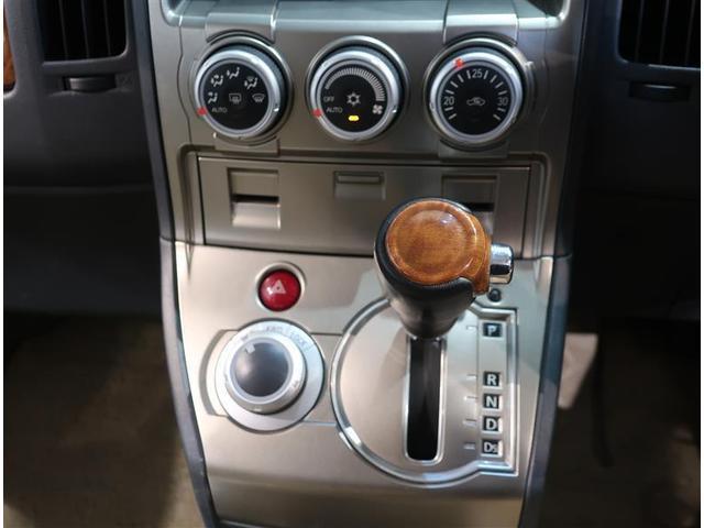 G プレミアム 4WD フルセグ HDDナビ DVD再生 バックカメラ ETC 両側電動スライド HIDヘッドライト 乗車定員8人 3列シート ワンオーナー 記録簿(9枚目)