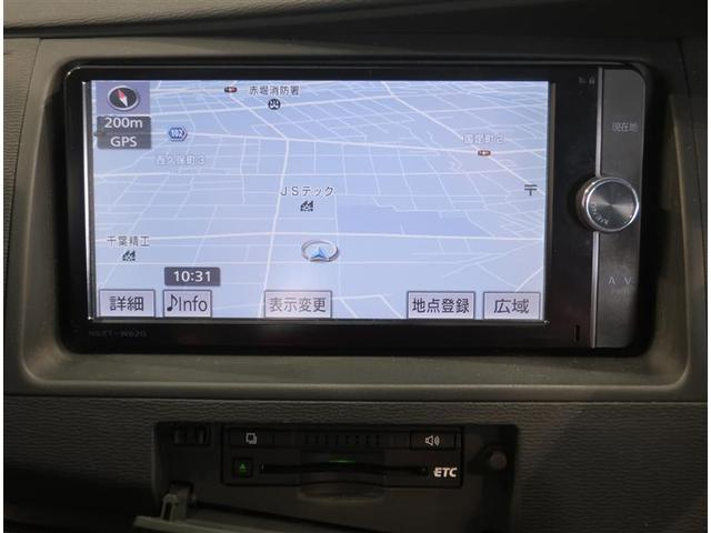 プラタナ Vセレクション フルセグ メモリーナビ DVD再生 後席モニター ETC 両側電動スライド HIDヘッドライト 乗車定員7人 3列シート ワンオーナー 記録簿(7枚目)