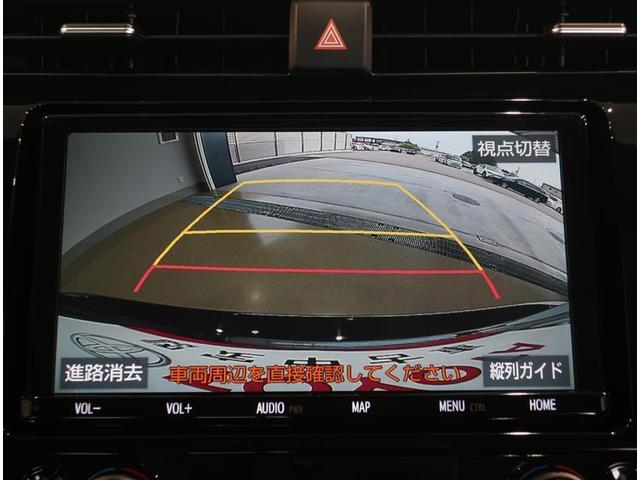 WS フルセグ メモリーナビ DVD再生 バックカメラ 衝突被害軽減システム ETC ドラレコ LEDヘッドランプ 記録簿(8枚目)