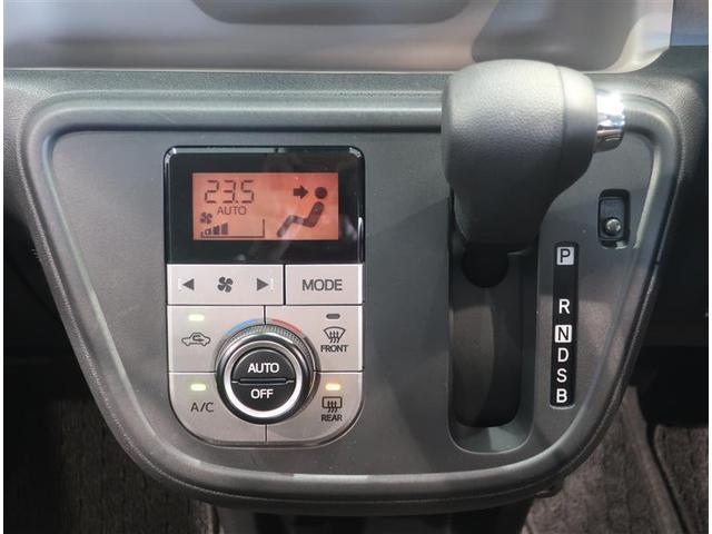 モーダ Gパッケージ フルセグ メモリーナビ DVD再生 衝突被害軽減システム ETC LEDヘッドランプ 記録簿 アイドリングストップ(8枚目)