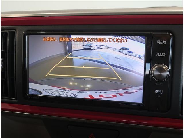 モーダ 4WD ワンセグ メモリーナビ DVD再生 バックカメラ ETC LEDヘッドランプ ワンオーナー 記録簿 アイドリングストップ(8枚目)