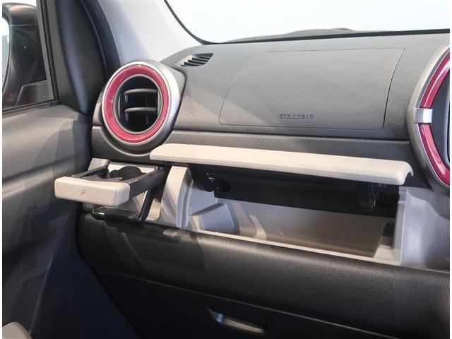 モーダ 4WD ワンセグ メモリーナビ DVD再生 バックカメラ ETC LEDヘッドランプ ワンオーナー 記録簿 アイドリングストップ(12枚目)