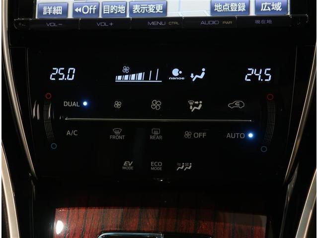「トヨタ」「ハリアーハイブリッド」「SUV・クロカン」「群馬県」の中古車11