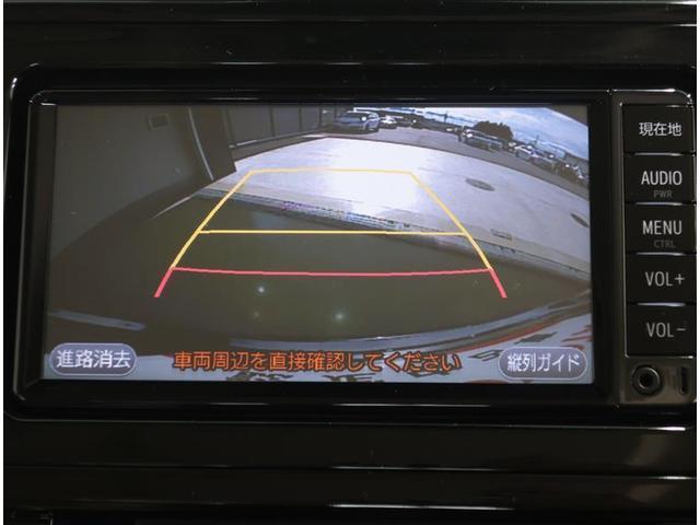 バックカメラ付きで後方確認も楽々です。モニターにはガイド線も表示されます。