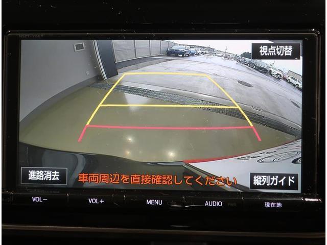 バックカメラ付きです♪車をバックさせる際に後方の様子をモニターで確認。バック駐車を安全にスムーズに行うことができます!