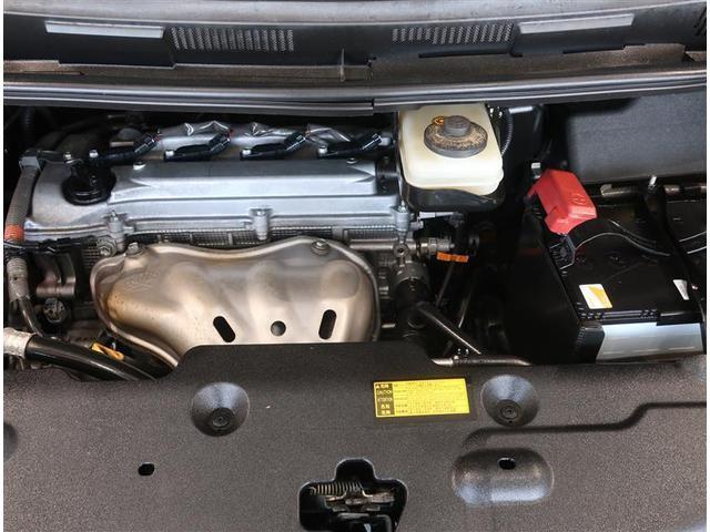 2400ccガソリンエンジンです。