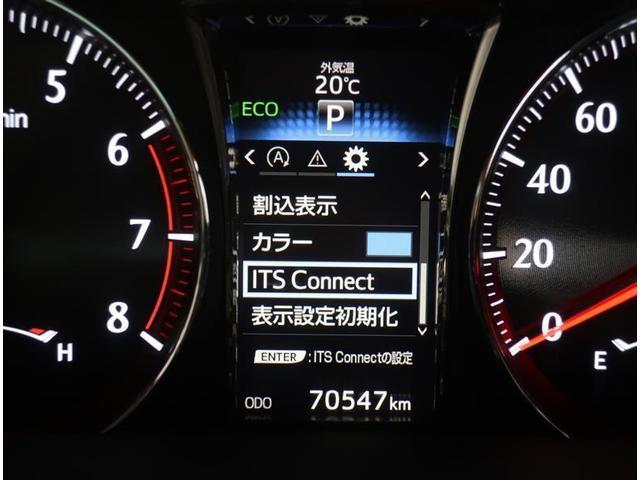 アスリートS-T フルセグ DVD再生 バックカメラ 衝突被害軽減システム ETC LEDヘッドランプ ワンオーナー 記録簿(6枚目)