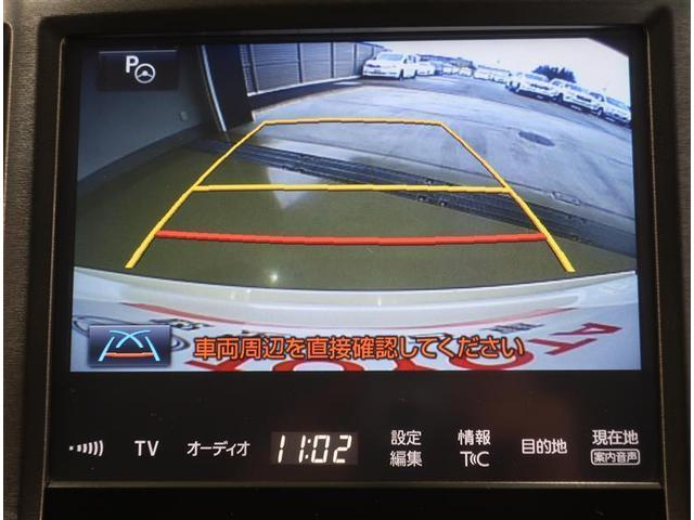 アスリートS-T フルセグ DVD再生 バックカメラ 衝突被害軽減システム ETC LEDヘッドランプ ワンオーナー 記録簿(8枚目)