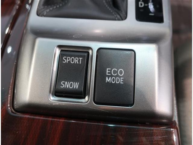 走行のモードが選べます。
