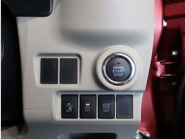 スマートキー装備車なので、キーを取り出さなくてもエンジン始動が可能です。