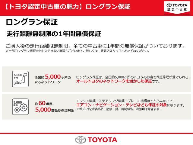 G フルセグ メモリーナビ DVD再生 電動スライドドア 記録簿(35枚目)