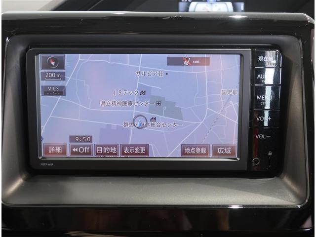 Gi ワンセグ メモリーナビ バックカメラ 衝突被害軽減システム ETC 両側電動スライド LEDヘッドランプ 乗車定員7人 3列シート ワンオーナー 記録簿 アイドリングストップ(7枚目)