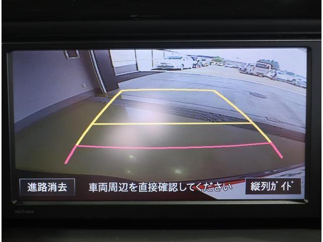 Gi ワンセグ メモリーナビ バックカメラ 衝突被害軽減システム ETC 両側電動スライド LEDヘッドランプ 乗車定員7人 3列シート ワンオーナー 記録簿 アイドリングストップ(8枚目)
