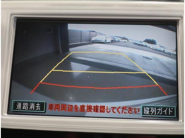 250G Fパッケージリミテッド DVDナビ バックカメラ ETC HIDヘッドライト 記録簿(8枚目)