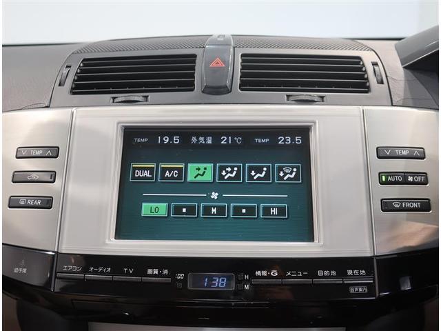 250G Fパッケージリミテッド DVDナビ バックカメラ ETC HIDヘッドライト 記録簿(9枚目)